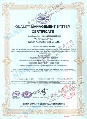 质量管理体系认证书 英文